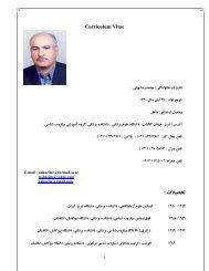 : ﺗﺤﺼﯿﻼت - دانشکده پزشکی - دانشگاه علوم پزشکی تبریز