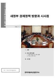 ӯےѪ Ö۔ےޏ Фॄê չӡۏ - 한국경제TV