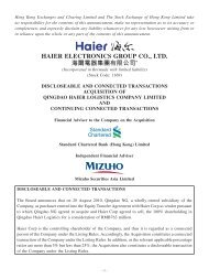 discloseable and connected transactions acquisition of qingdao ...