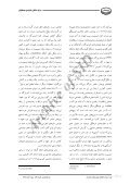 Archive of SID - Page 7