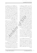 Nasal Intermittent Mandatory Ventilation (NIMV) Versus Nasal ... - Sid - Page 2