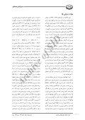 Nasal Intermittent Mandatory Ventilation (NIMV) Versus Nasal ... - Sid - Page 3