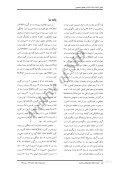 Nasal Intermittent Mandatory Ventilation (NIMV) Versus Nasal ... - Sid - Page 4