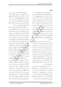 Nasal Intermittent Mandatory Ventilation (NIMV) Versus Nasal ... - Sid - Page 6