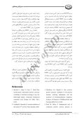 Nasal Intermittent Mandatory Ventilation (NIMV) Versus Nasal ... - Sid - Page 7