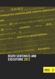death sentences and executions 2012 - Amnesty International