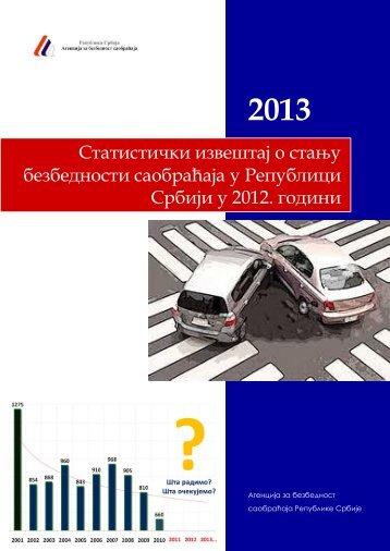 Statisticki izvestaj o stanju BS u RS za 2012