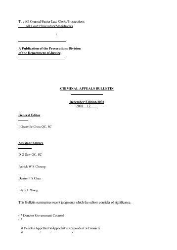 刑事檢控科各律師/高級律政 - Department of Justice