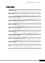 1 2 3 4 5 6 7 9 8 - Fujitsu
