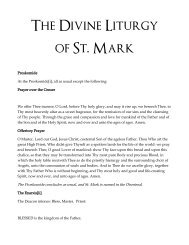 The Divine Liturgy of St. Mark