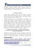administraciuli resursebis gamoyeneba winasaarCevno ... - Page 3