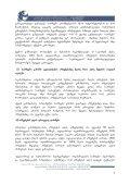 administraciuli resursebis gamoyeneba winasaarCevno ... - Page 4
