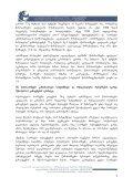 administraciuli resursebis gamoyeneba winasaarCevno ... - Page 6