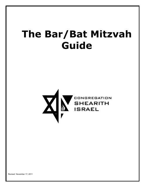 of bar/bat mitzvah - Congregation Shearith Israel