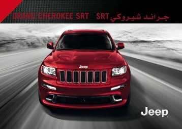 GRAND CHEROKEE SRT - Jeep
