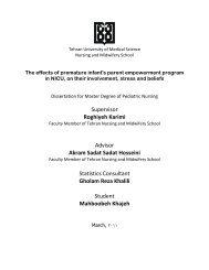 The effects of premature infant's parent empowerment program in ...