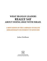 What Iranian Leaders Really Say About Doing ... - Genocide Watch