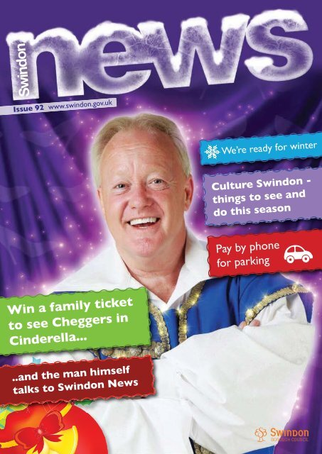 Win a family ticket to see Cheggers in Cinderella... - Swindon ...