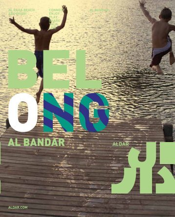 AL BANDAR - Al Raha Gardens