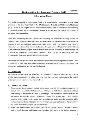 Mathematical Achievement Contest 2010