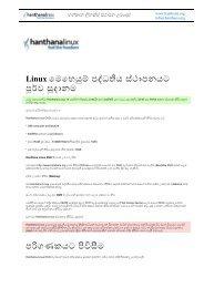 Hanthana Linux - From: ibiblio.org