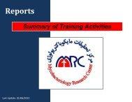 Summary of Training Activities