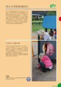 UniMini 2006 - Hags - Page 5