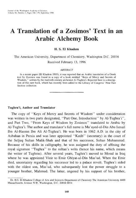 A Translation of a Zosimos' Text in an Arabic Alchemy Book