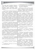 momxmareblebis dacva.pdf - csrdg - Page 2