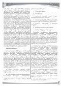momxmareblebis dacva.pdf - csrdg - Page 6