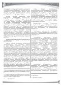momxmareblebis dacva.pdf - csrdg - Page 7
