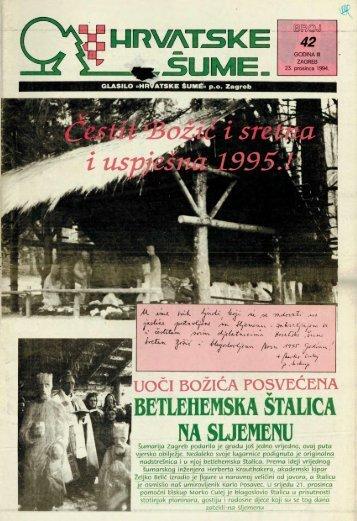 HRVATSKE ŠUME 42 (23.12.1994.)