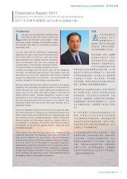 chairman report 2011 - Hong Kong Shipowners Association