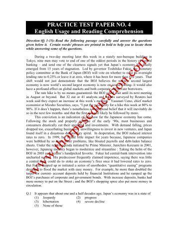 FTII SAMPLE PAPERS PDF