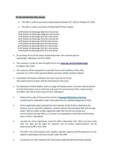 HP INK ADVANTAGE Offer Details - Redemption Support