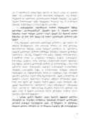 ratom iafdeba binebi TbilisSi da ar iafdeba navTobi da ... - Papava.info - Page 3