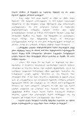 ratom iafdeba binebi TbilisSi da ar iafdeba navTobi da ... - Papava.info - Page 4
