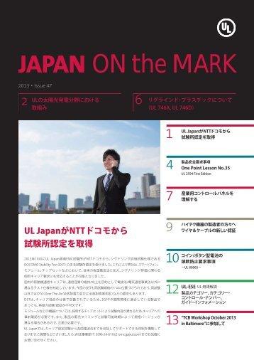 jponthemark-47-jpn