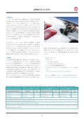 jponthemark-47-jpn - Page 5