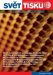 drupa 2004 - Svět tisku