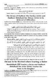 V3 - P 404 - 503 - World Of Islam Portal