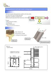 Thermoelectric wall unit (water-cooling type) Feature Overview
