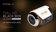 블랙박스 CR-200HD 사용자 매뉴얼