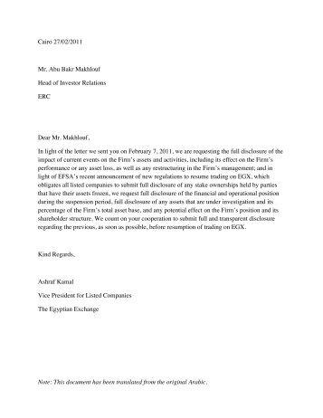 Letter from EGX; Response from ERC_280211 - ERC Egypt