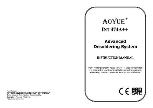 AOYUE 301212  DESOLDERING TIP 1,8mm