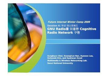 GNU Radio를 이용한 Cognitive Radio Network 구현 - Future Internet ...