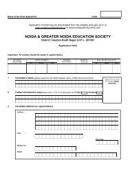 Application Format - Noida Authority Online