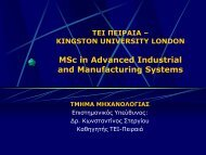 Msc in Advanced Industrial and Manufacturing Systems - Τ.Ε.Ι. Πειραιά