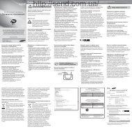 Samsung GT-E1310M cкачать инструкцию ... - Send.com.ua