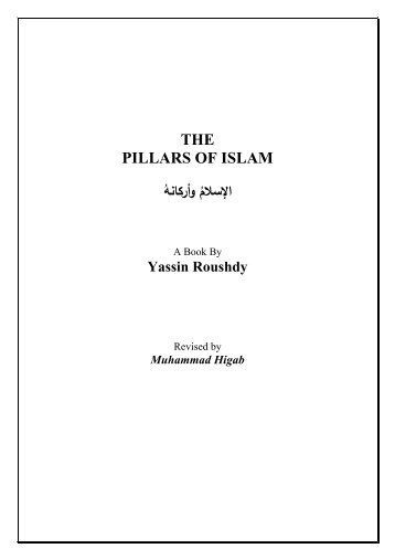 THE PILLARS OF ISLAM - Mouassa Islamic association